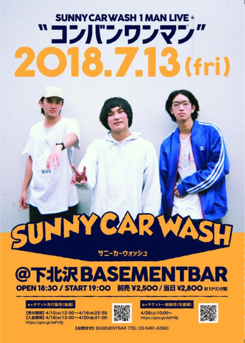 SUNNY CAR WASH ONEMAN LIVE『コンバンワンマン』
