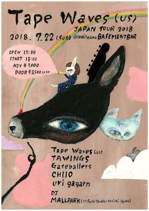 Tape Waves(US)JAPAN TOUR 2018