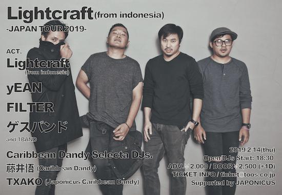 Lightcraft (from indonesia) Japan Tour 2019