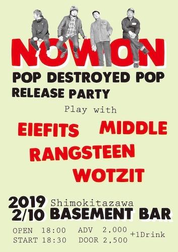 "NOWON ""POP DESTROYED POP"" Release Party"