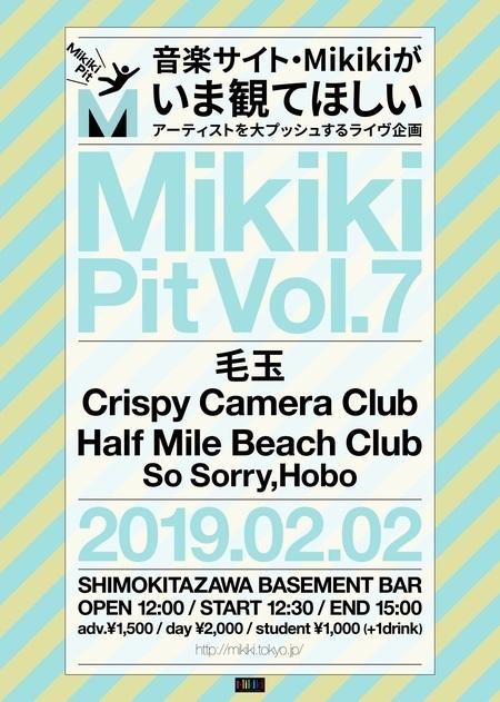 2019年2月2日(土)お昼 Mikiki Pit Vol. 7