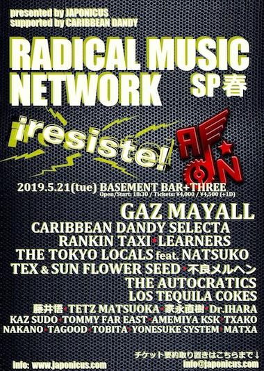 Radical Music Network SP春