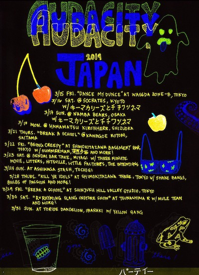 2019年3月22日(金) Being Creepy feat. Audacity Japan tour