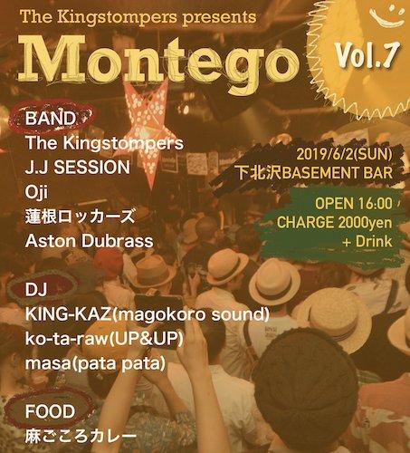 2019年6月2日(日)Montego Vol.7