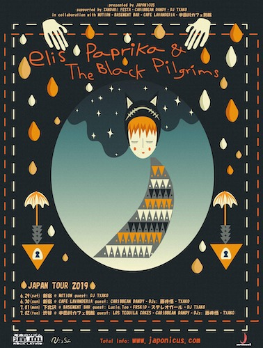2019年7月1日(月) ELIS PAPRIKA JAPAN TOUR 2019