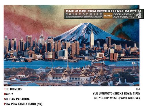 2019年7月19日(金) The Drivers pre. One More Cigarette Release Party
