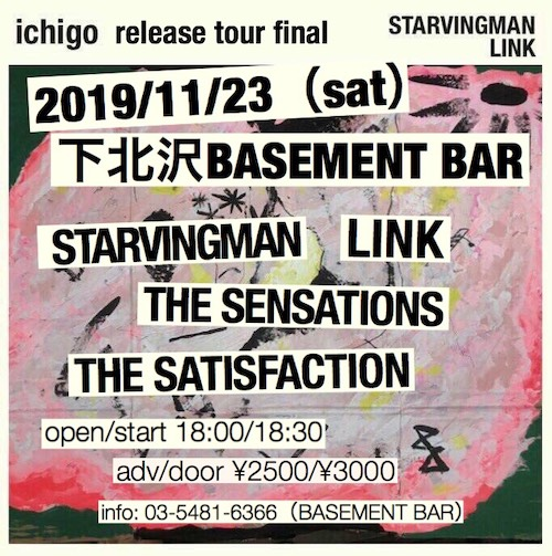 2019年11月23日(土) LINK × STARVINGMAN split CD 「ichigo」レコ発tour final