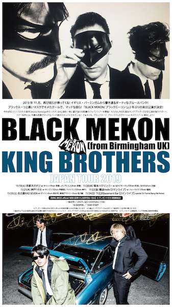 BLACK MEKON[Birmingham UK] & KING BROTHERS JAPAN TOUR 2019