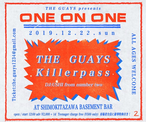 "2019年12月22日(日) THE GUAYS presents ""ONE ON ONE"""